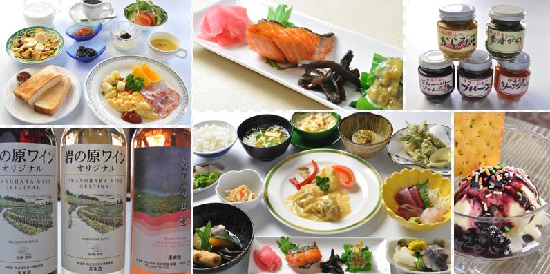 Food Honshu - Backcountry Package Myoko